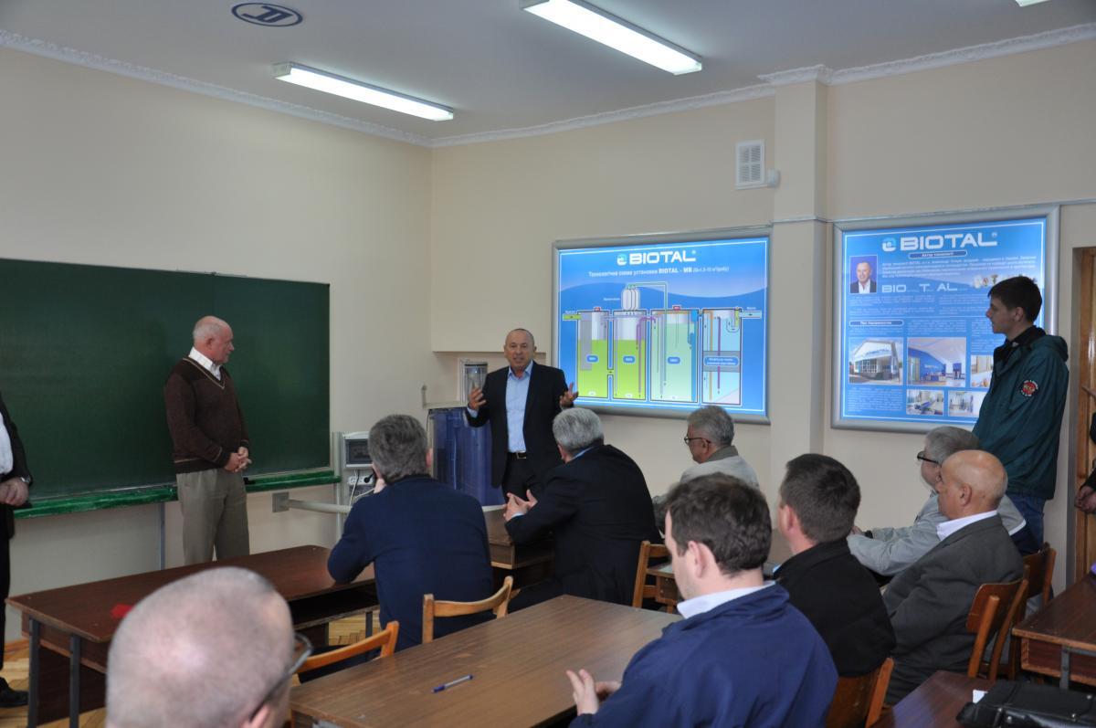 Открылась научная  лаборатория МОС технологии BIOTAL® в НУВХП