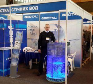 биологическая очистка сточных вод BIOTAL