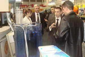 Международная выставка «Wasser Berlin» (Германия)